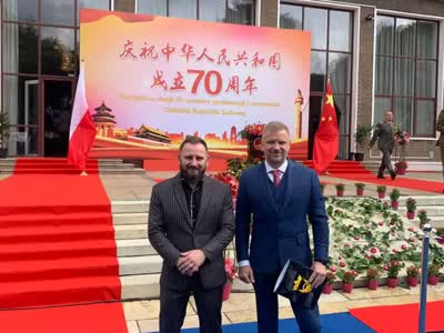 China 🇨🇳 embassy - 70th year of China-2019-09-20 17:00:04